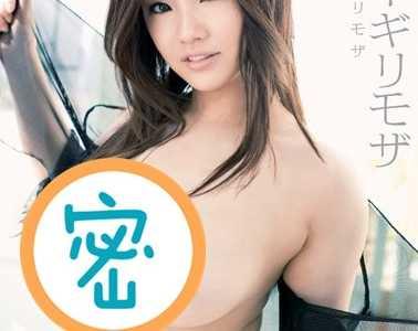 相内里香soe系列作品番号soe-062影音先锋