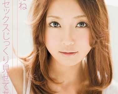 咲美琳内作品大全 咲美琳内作品番号soe-173封面