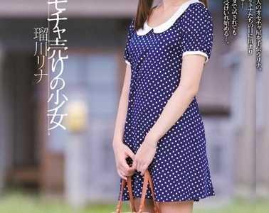 安西菜月(瑠川リナ)番号soe-883在线观看