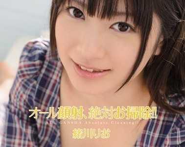 绪川里绪作品番号soe-925在线播放