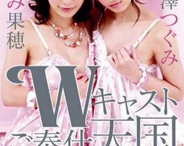 长泽鶫所有作品下载地址 长泽鶫番号star-019封面