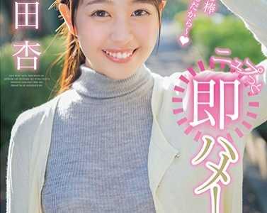 三田杏番号star-889在线播放