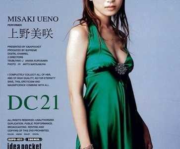 上野美咲所有作品封面 上野美咲番号supd-021封面