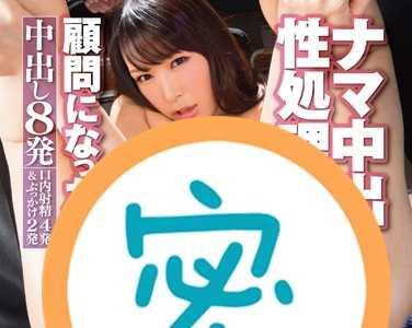 长濑凉子作品番号svdvd-400迅雷下载