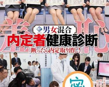 本泽朋美2019最新作品 本泽朋美番号svdvd-446封面