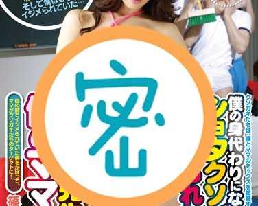 篠田步美作品大全 篠田步美作品番号svdvd-479封面