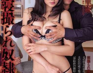 竹内纱里奈wanz系列番号wanz-026影音先锋