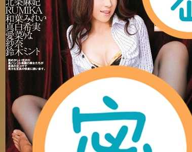 爱菜里奈所有封面大全 爱菜里奈番号wnz-209封面